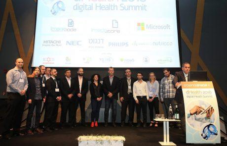 """תחרות הסטארט-אפים של ועידת הבריאות הדיגיטלית: מי יזכה בהזדמנות לשת""""פ עם IBM?"""