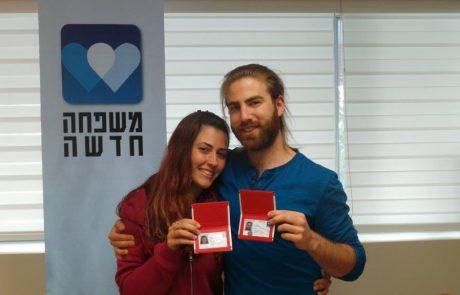 תעודת זוגיות – יש פתרון לנישואים אזרחיים בישראל