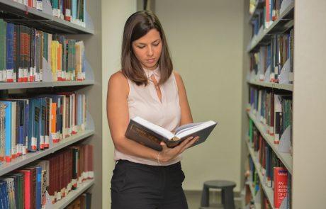 חושבים ללמוד משפטים? לימודים במסלול משפטים והייטק יהפכו אתכם לעורכי דין מבוקשים